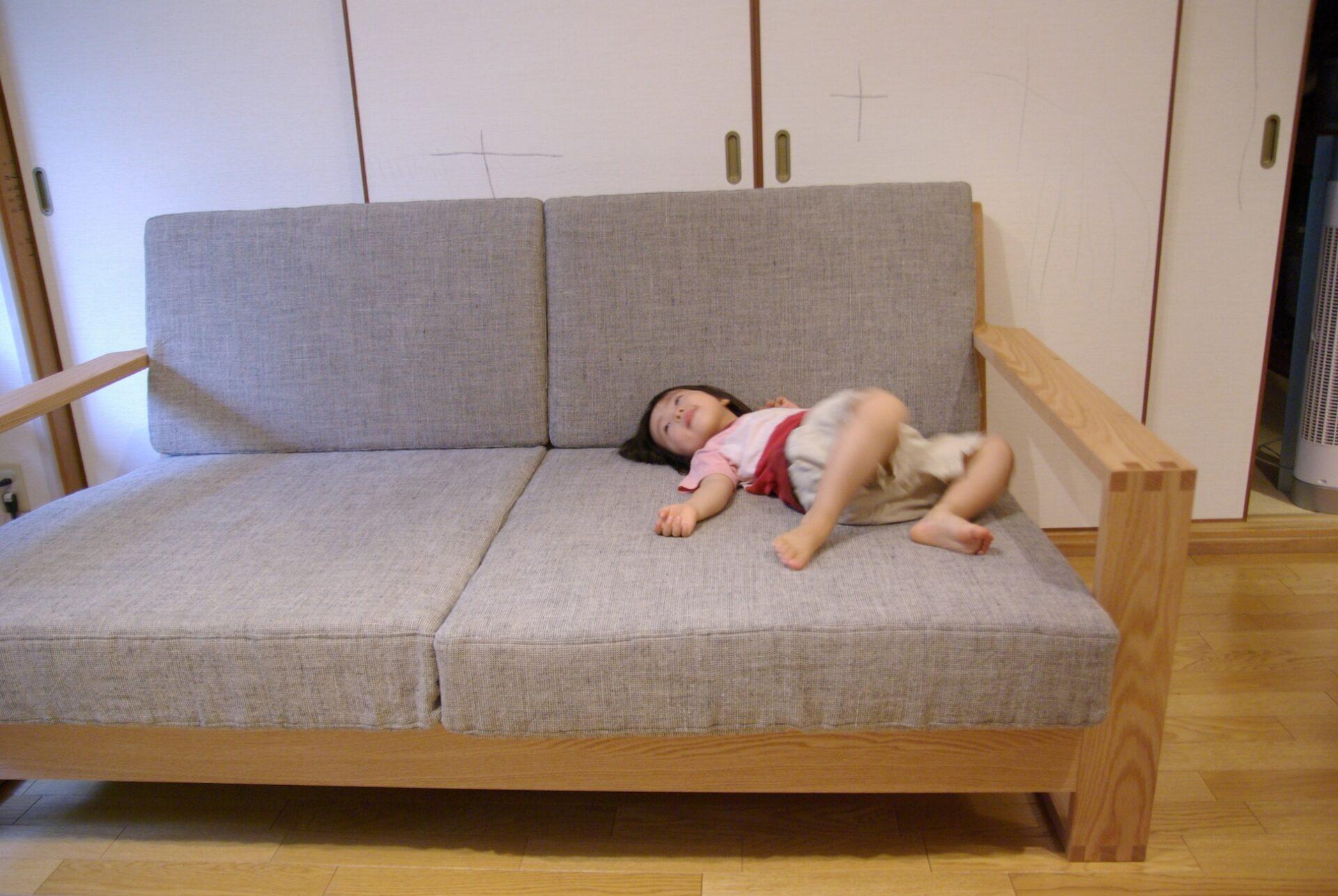 Sofa C-031